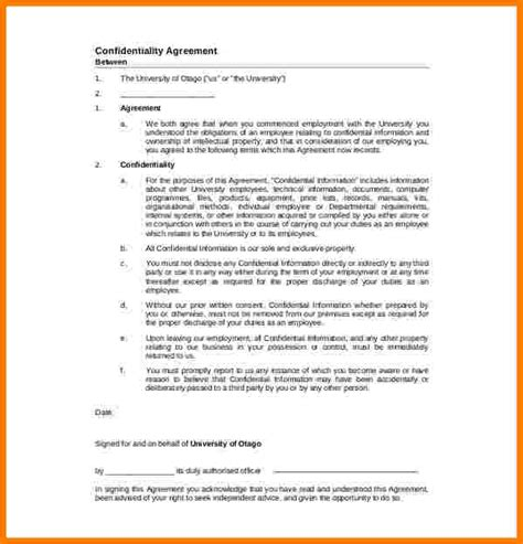 confidentiality statement template 7 sle confidentiality statement for documents