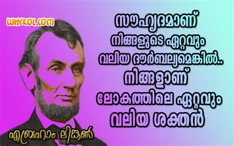 biography of abraham lincoln in malayalam martin luther king quotes