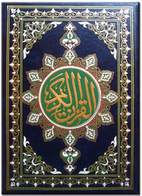 Buku Murah Al Quran Utsmani Impor Mesir Ukuran 14 X 20 Cm al quran utsmani ekstra besar jual quran murah