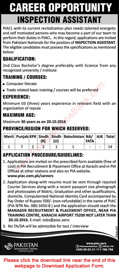 Mba Master Inspection Form by Inspection Assistant In Pia September 2016