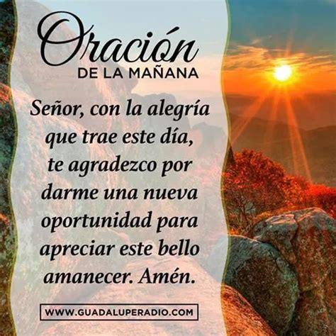 Imagenes De Dios Por La Mañana | oraci 243 n por la ma 241 ana im 225 genes de gratitud a dios