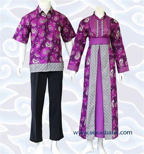 Baju Berwarna Ungu 88 best images about kebaya indonesia on traditional kebaya lace and javanese