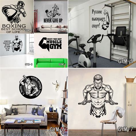 home gym wall decor fitness gym wall decal vinyl wall sticker sport home mural