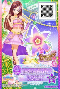 Aikatsu Cp Acc Season 2 Versi 4 Summer Day Moon Ribbon image cp1 91 1 00 png aikatsu wikia fandom powered by wikia