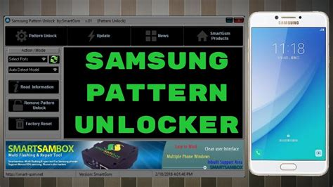 pattern unlock tool download samsung pattern unlocker tool latest update 2018 youtube
