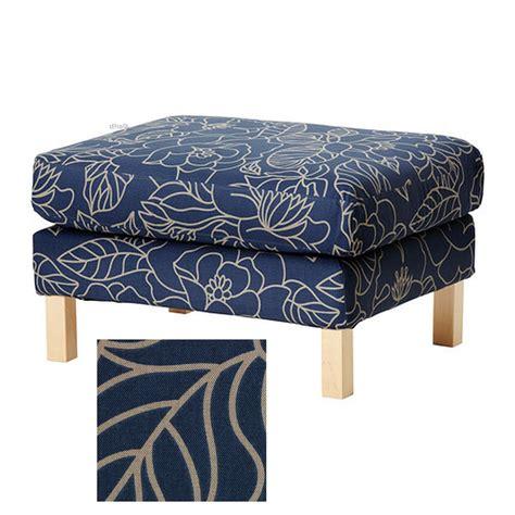 slipcovers for footstools ikea karlstad footstool ottoman slipcover cover bladaker