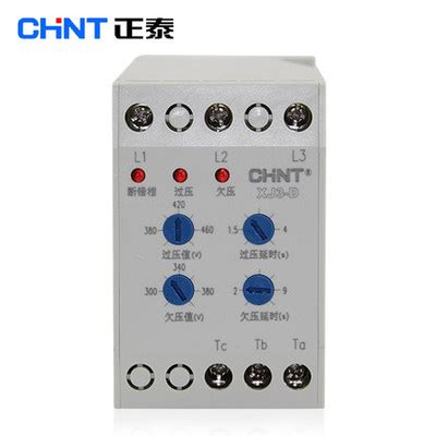 Phase Failure Relay Chint Xj3 S Xj3 S Aliexpress Buy Original Chint Sequence And On