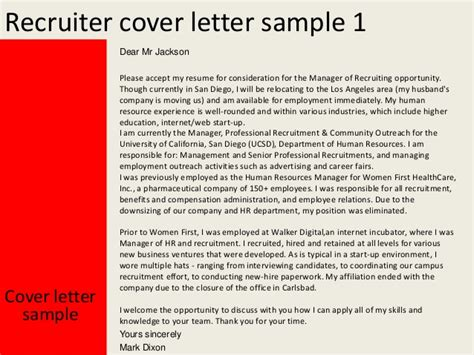 comments to the recruiter or cover letter recruiter cover letter