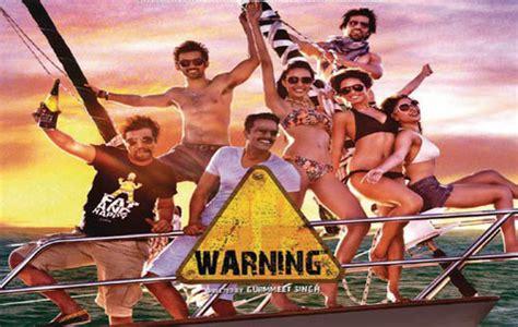 Film Disney Motarjam | تحميل و مشاهدة اون لاين فيلم warning 2013 مترجم film hindi