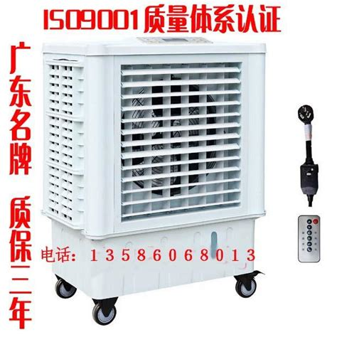 eco friendly air conditioner in 2017 eco friendly air conditioner cooling fan air