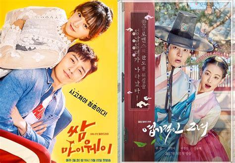 film korea 2017 dengan rating tertinggi drama fight my way melejit dengan rating tertinggi layar id