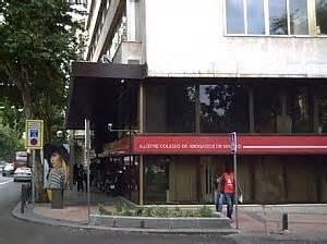 cuadro medico colegio abogados madrid seguros autoriza la puesta en marcha de la nueva mutua del