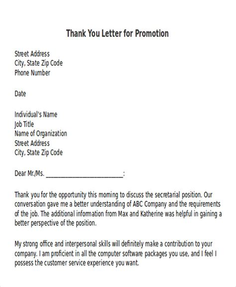 Sle Promotion Letter Word Format Thank You Letter To My For Promotion 28 Images Thank You Note To 10 Free Word Excel Pdf
