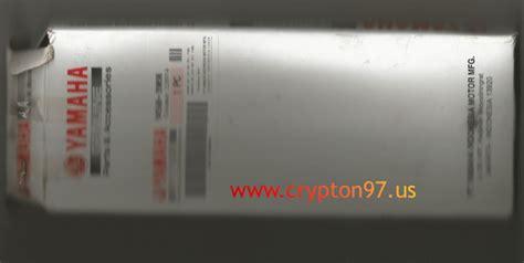 Gear Set Crypton Chain Kit Crypton Kc drive chain kit baru untuk yamaha crypton menjelang ulang