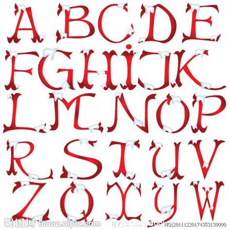 font natal 英文字母矢量图 图片素材 其他 矢量图库 昵图网nipic com