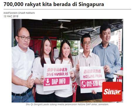 membuat visa di singapura dapigs cuba quot import quot 700 ribu pengundi dari singapore