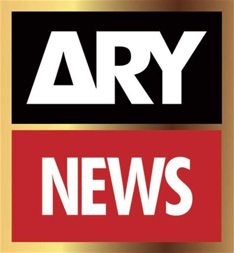 pakistan (@ary1news) | twitter