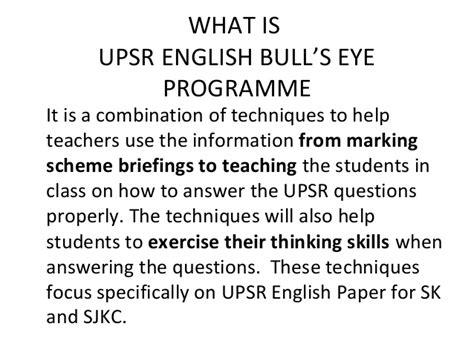 essay writing service essayeruditecom custom writing upsr marking scheme for english