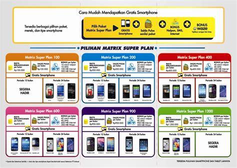 promo smartphone gratis telkomsel dapatkan smartphone gratis dengan indosat matrix super