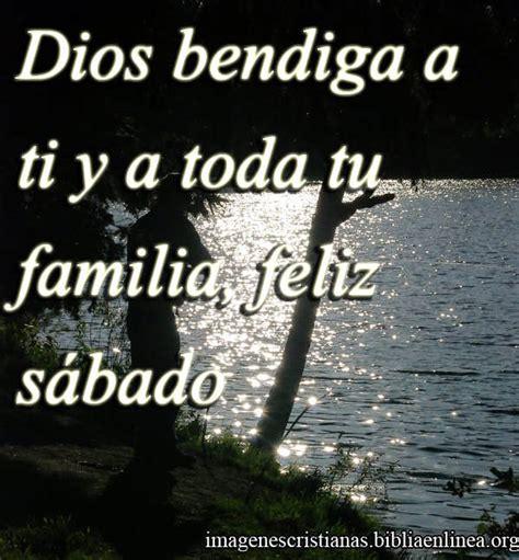 imagenes de feliz sabado cristianas para facebook imagenes cristianas para el d 237 a s 225 bado para facebook