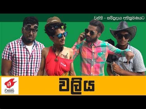 film rhoma irama 720p waliya wasthi productions video 3gp mp4 webm play
