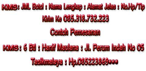 Obat Herbal Kencing Manis Untuk Anak Dan Dewasa Qnc Jelly Gamat Asli jual obat kencing manis perpaduan kulit manggis dan daun