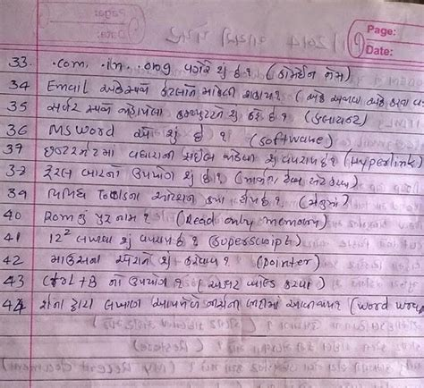 Paper Solution Of Gtu Question Papers For Mba by All Education News Gtu Ccc Ccc Paper And Solution