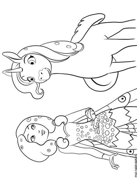 mia and me coloring pages free printable mia and me