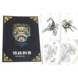 crazy tattoo supply kuta jing cool tattoos a4 china jing cool tattoos a4