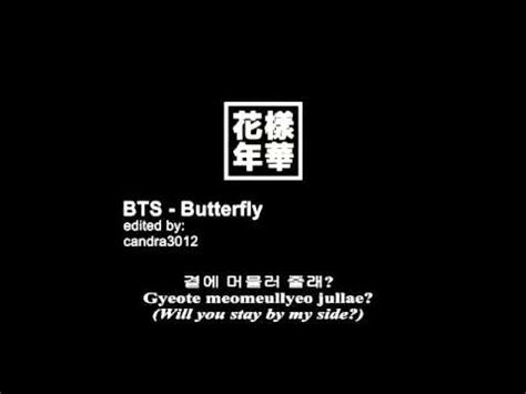 [audio hq] bts (방탄소년단) butterfly full song (hangul