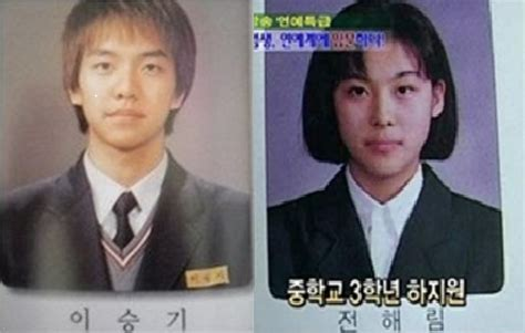 lee seung gi plastic surgery ha ji won s and lee seung gi s graduation photos revealed