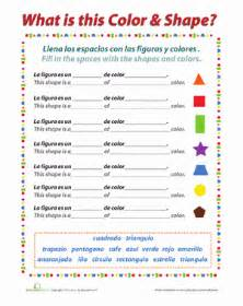 colors and shapes in spanish worksheet education com