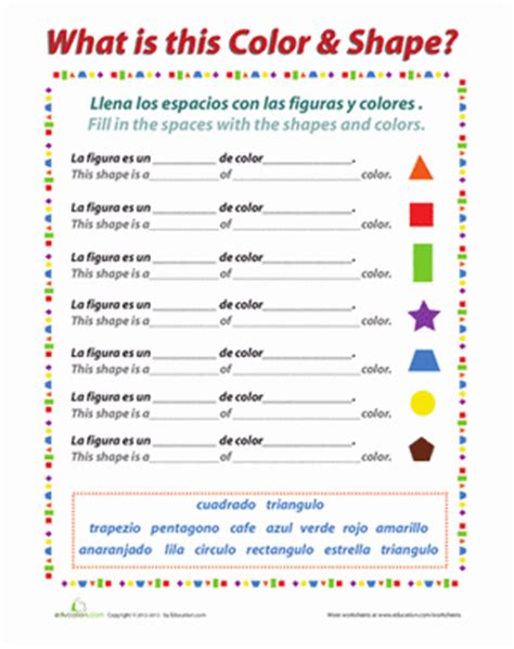 printable shapes in spanish all worksheets 187 spanish worksheets for beginners