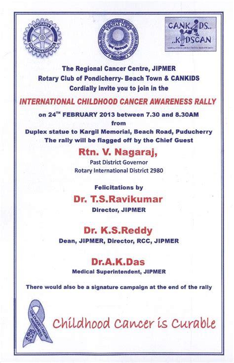 Invitation Letter Format For Doctors Cme sle invitation letter hospital image collections