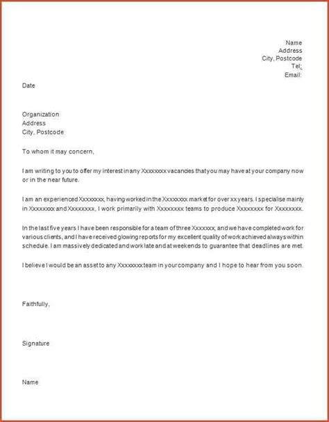 Service Letter To Whom It May Concern To Whom It May Concern Letter Exle Bid Template