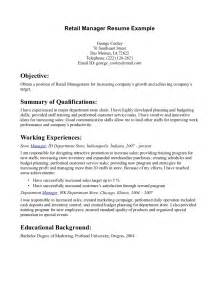 Example Resume For Retail Retail Manager Resume Example Free Resume Templates