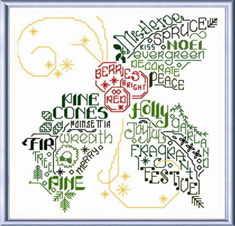 cross stitch pattern generator words let s fa la la holly cross stitch pattern words