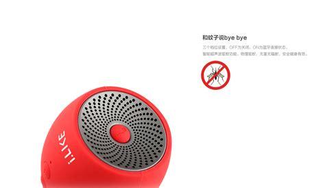 Headset Oppo Ilike oppo ilike bluetooth speaker ay905