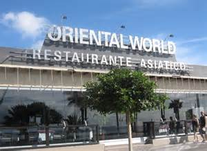 Casa China Blanca Asian Restaurants At Puerto Del Carmen Lanzarote Visit