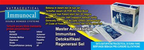Immunocal Protein Serum Jual Immunocal Glutathione Master Antioksidan