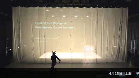 scrim curtain stupid dance youtube