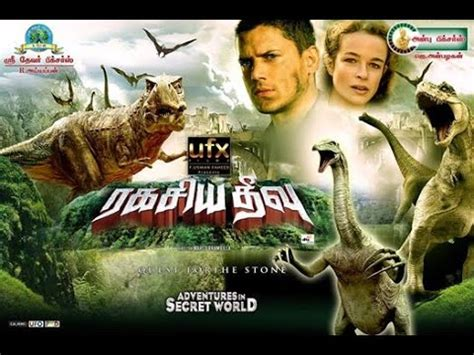 hollywood movies in hindi dubbed watch online croczilla new hollywood action movie in hindi dubbed
