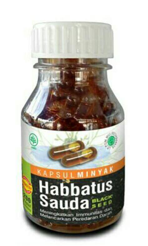 Minyak Habbatussauda Isi 60 Hiu Kapsul hiu kapsul minyak habbatussauda isi 200 alzafa store