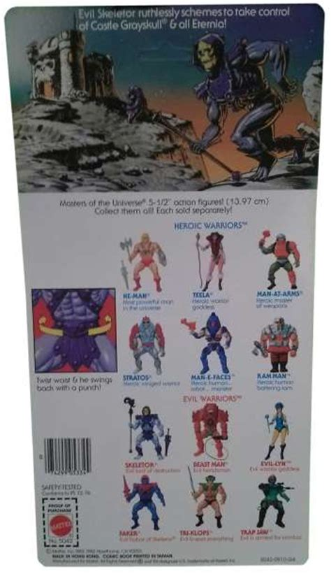 masters of the universe vintage card template skeletor masters of the universe
