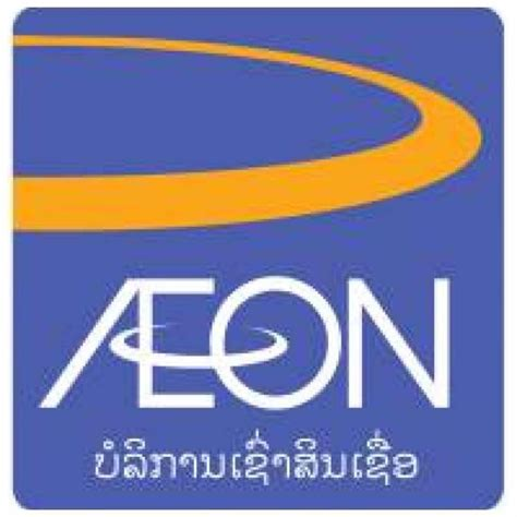 The Aeon aeon lao launches express card to serve customer