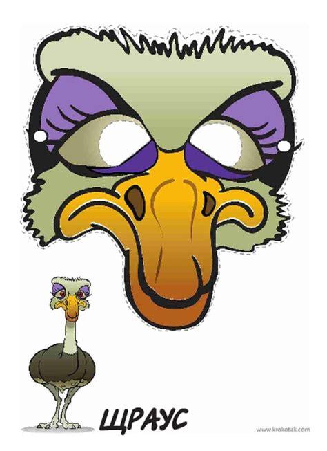 printable antelope mask printable ostrich mask printable masks for kids