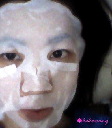 Masker Dermal a about review dermal mask