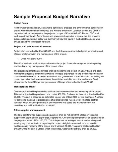 narrative budget template budget narrative template sle templatex1234