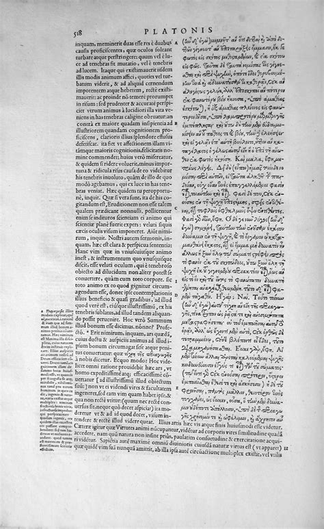 Plato S Closet Geneva by Demodocus Dialogue