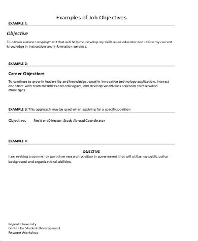 objective part of resume business resume objective cover letter